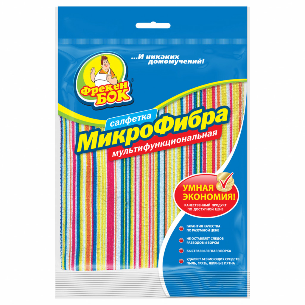 Микрофибра салфетка для уборки мультифункциональная, 30*30см.