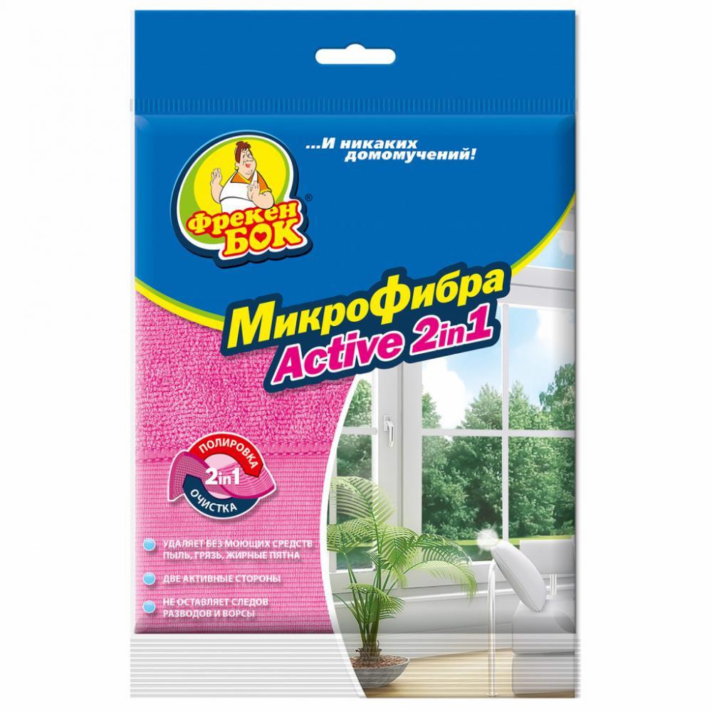 Микрофибра салфетка для уборки