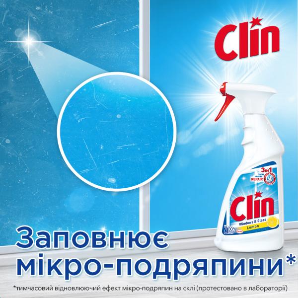 Жидкость для мытья стекол 500мл. Цитрус, с распылителем Clin - фото 2