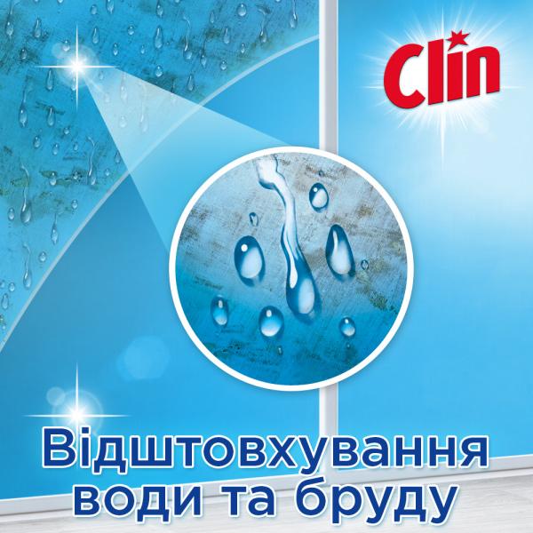 Жидкость для мытья стекол 500мл. Цитрус, с распылителем Clin - фото 3