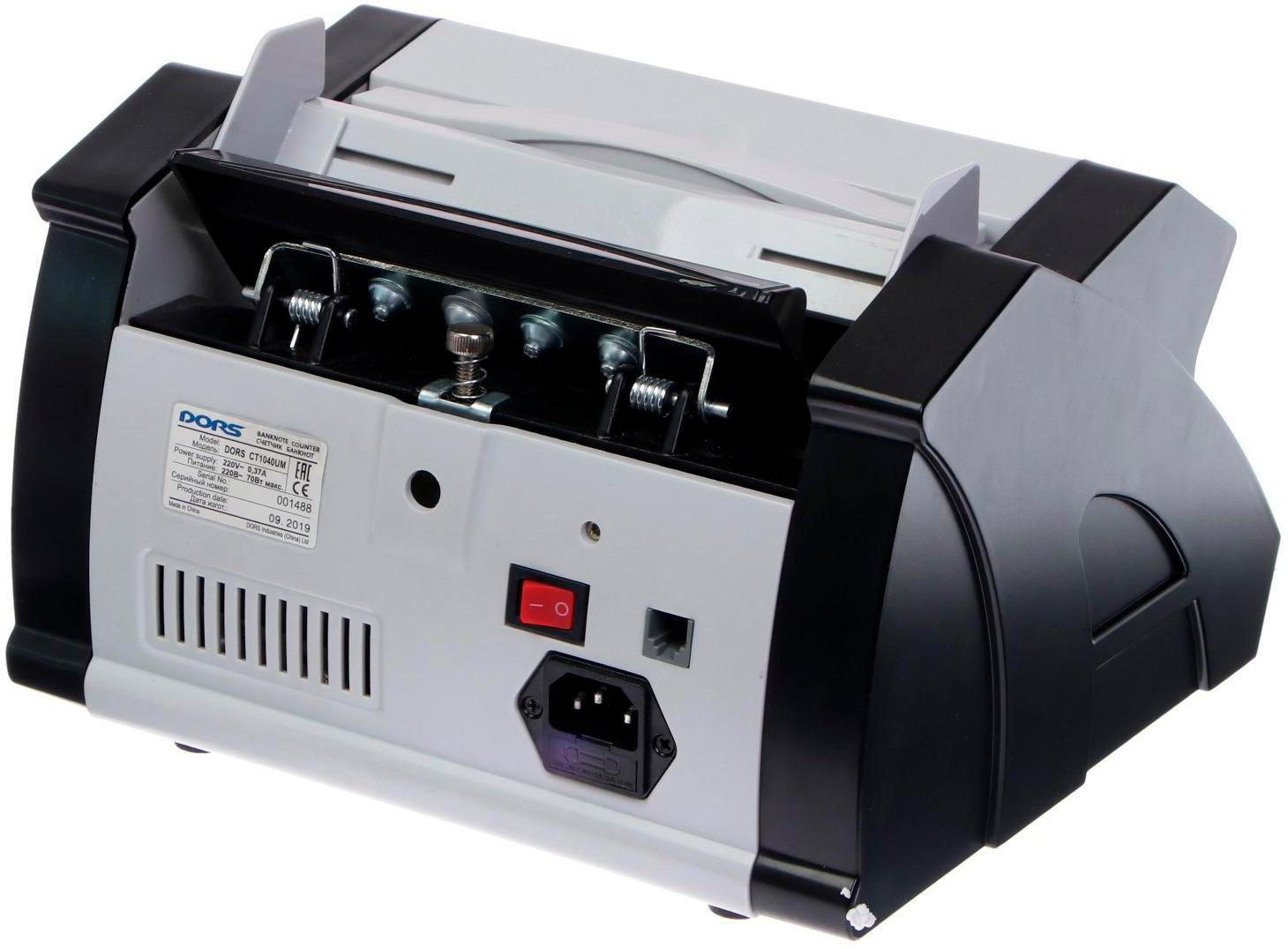 Счетчик банкнот CT1040UМ, Офисный, черн. DORS - фото 4