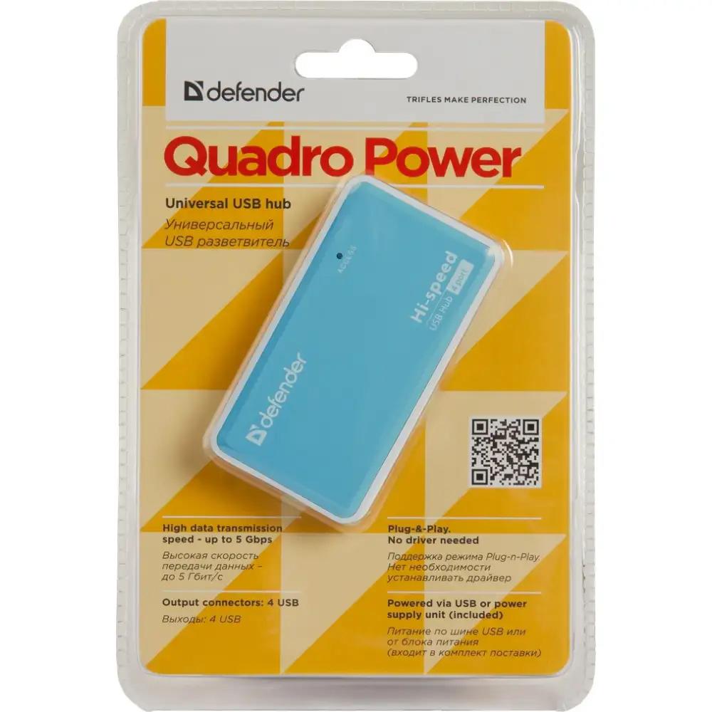 Адаптер+Минихаб 4 портовый USB 2.0, 220V, Quadro Power Defender - фото 4