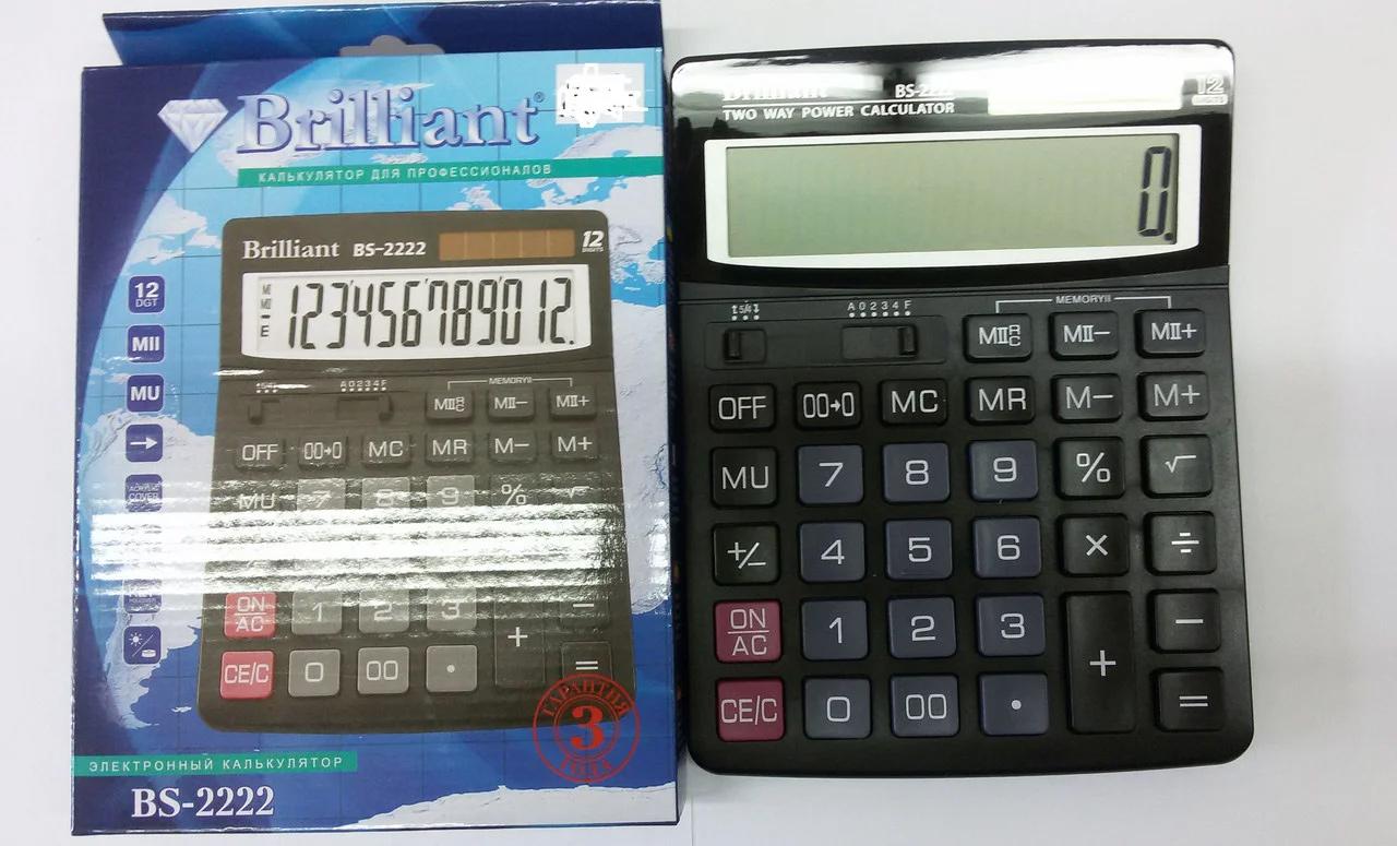 Калькулятор бухгалтерский BS-2222, 12 разрядов, 150х193х29мм, черн. Brilliant - фото 3