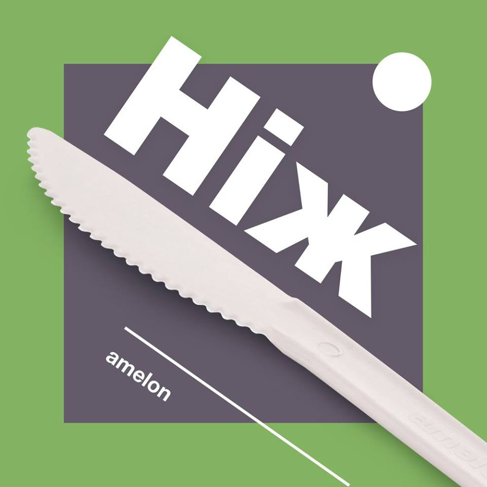 Набор Вилка+Нож из куккурузного крахмала, в крафт пакете, беж. AMELON - фото 5