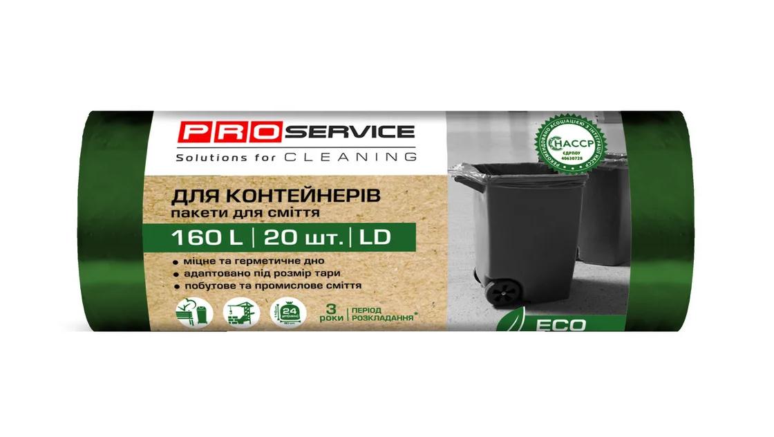 Мешок для мусора на 160литров 90*110см.*20шт.  ECO, зелен. PRO - фото 1