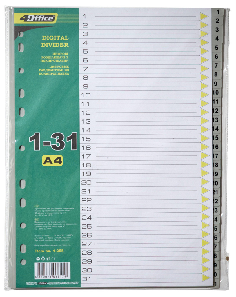 Розділювач пластиковий, цифровий 1-31 4Office - фото 1