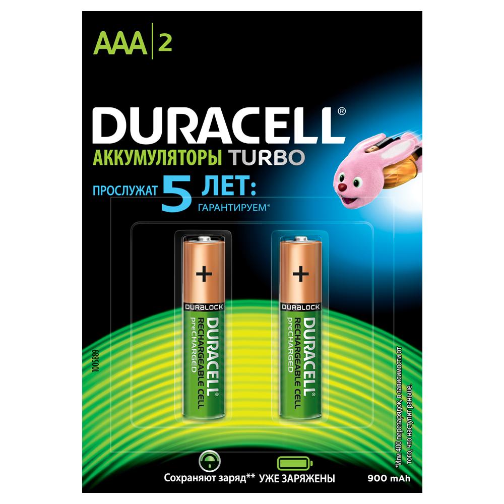 Аккумулятор ААА (HR3), ёмкость 850/900 мАч., 2шт./уп.