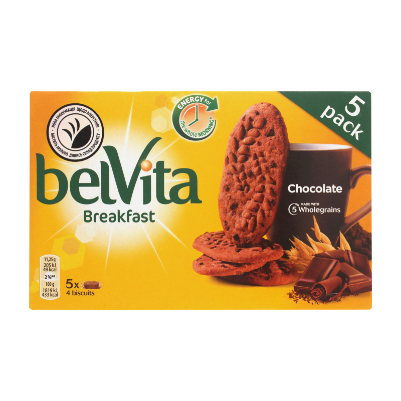 Печенье Бельвита с какао, 225гр. Belvita - фото 1