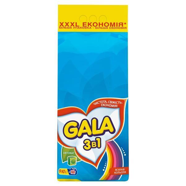 Стиральный порошок для автоматической стирки 9кг., Ultra Color GALA - фото 1