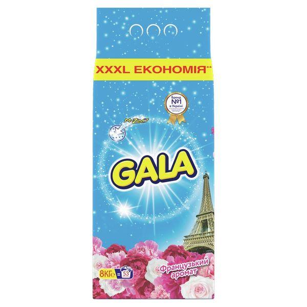 Стиральный порошок для автоматической стирки 8кг., Французский аромат GALA - фото 1