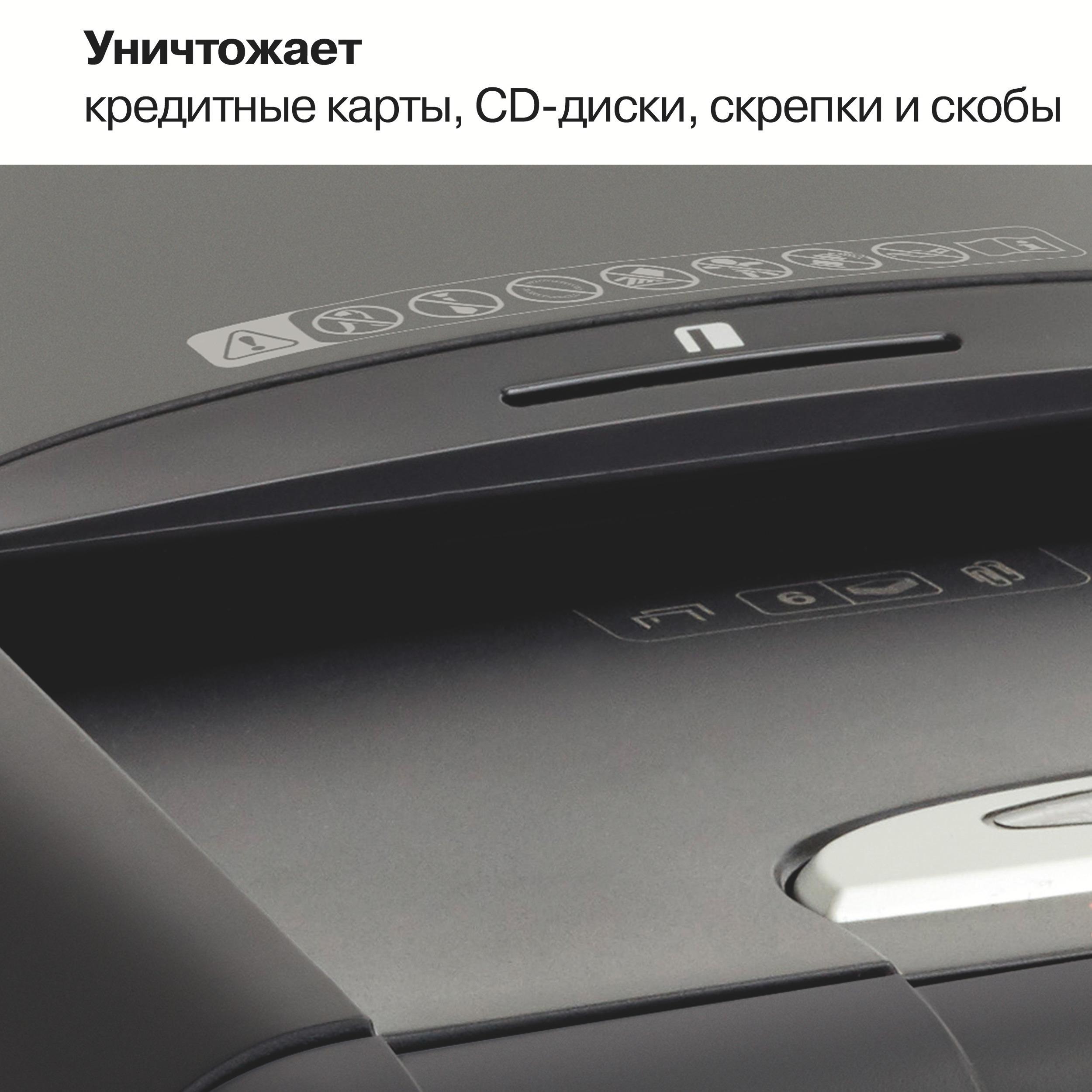 Уничтожитель документов Auto+ 130M. P5 6лист., микро-перекрестная резка, корзина 26л Rexel - фото 5