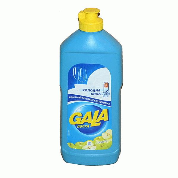 Жидкое моющее средство 500мл. Яблоко GALA - фото 1