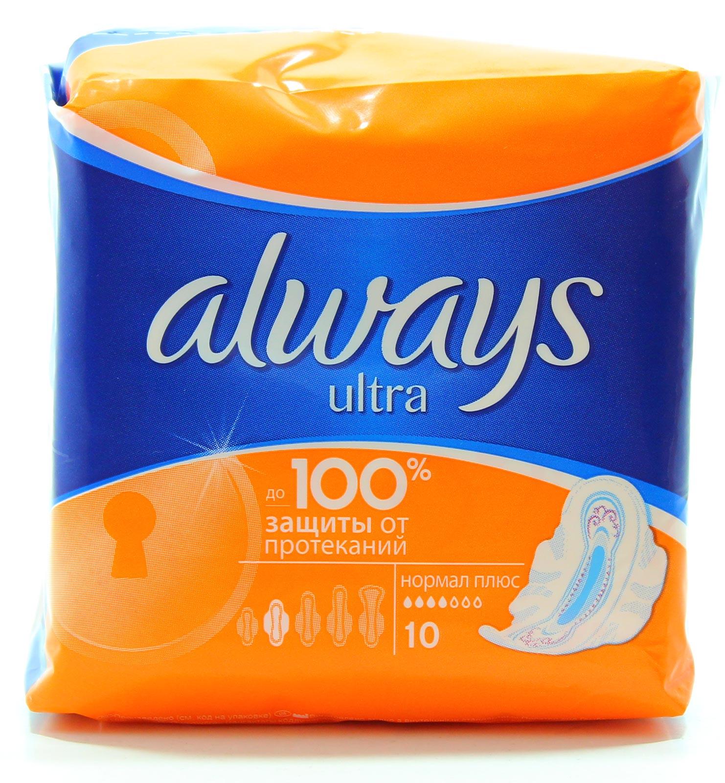 Прокладки гигиенические Ultra Normal Plus Single, 10шт./уп. Always - фото 1