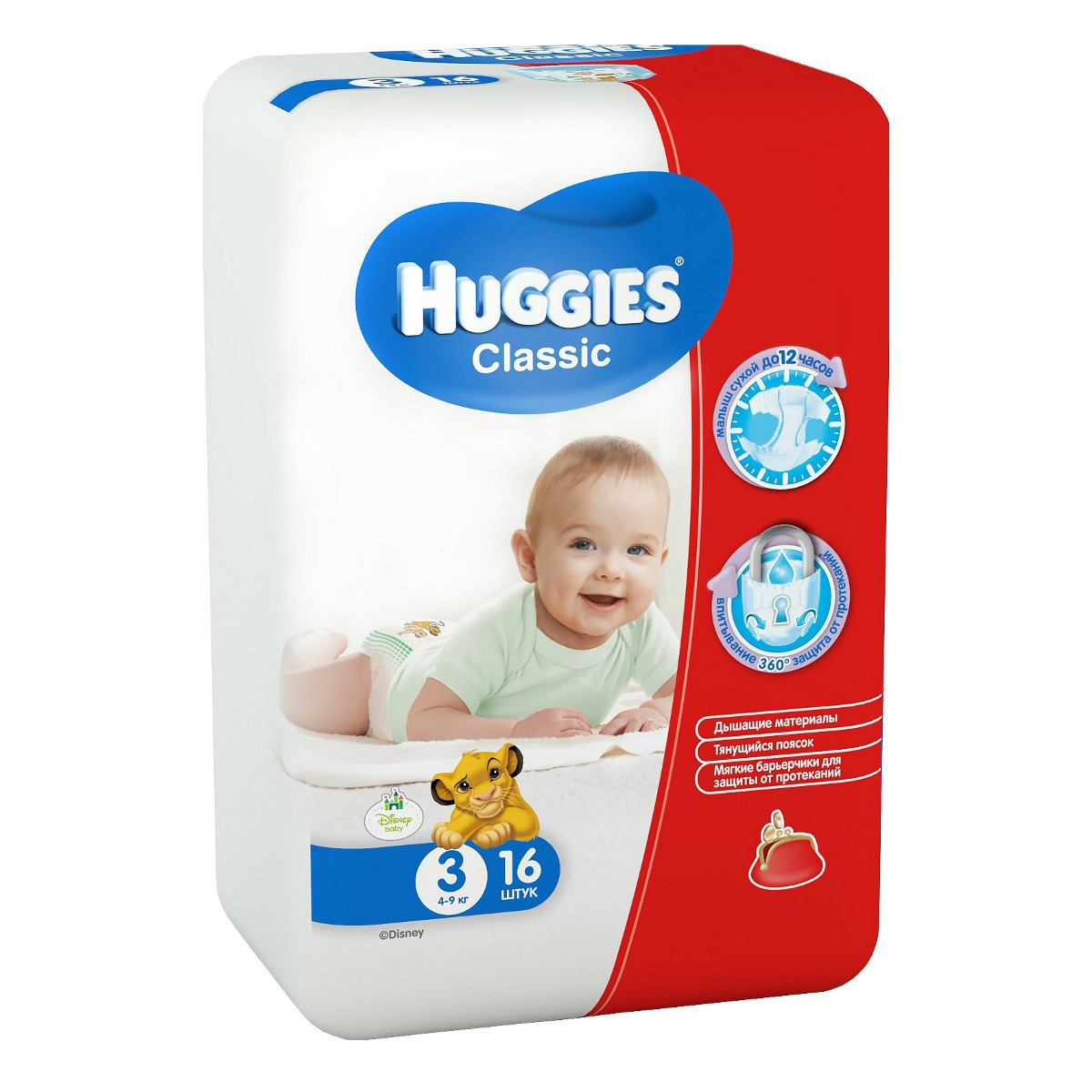 Подгузники детские Classic 3, 16шт./уп. Huggies - фото 1