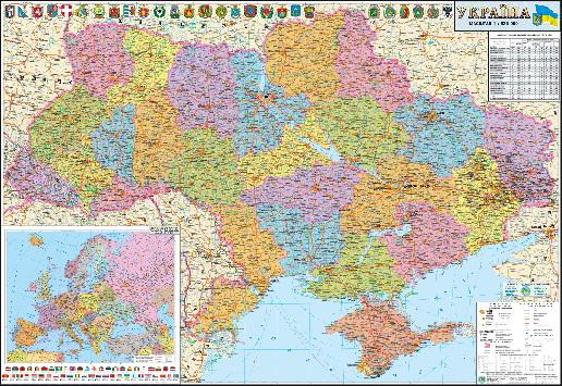Карта Украины административная 160*110см., ламинация/планки Украина - фото 1