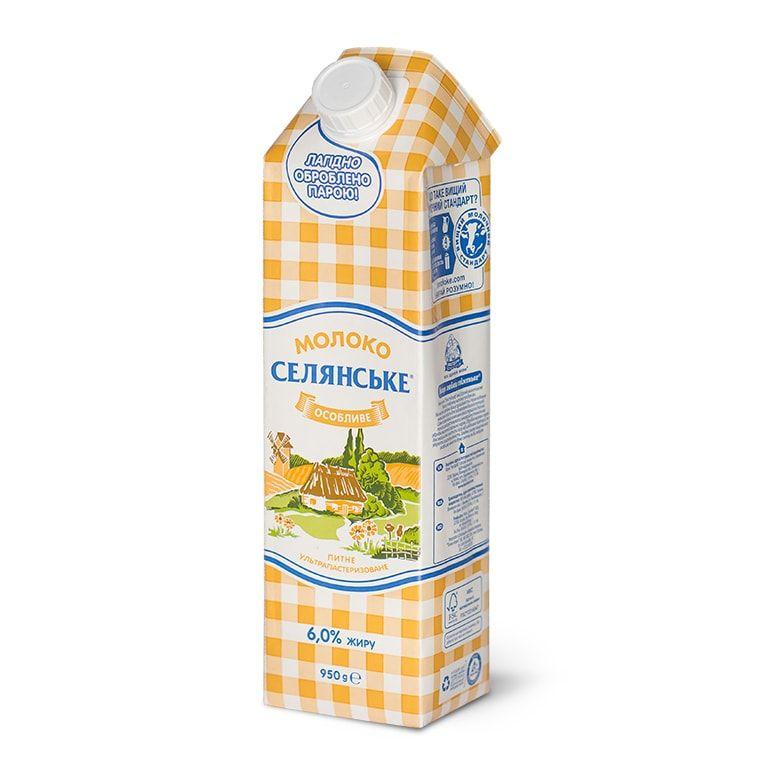 Молоко 950мл., 6%, длительного хранения, ультрапастеризованное Селянське - фото 1
