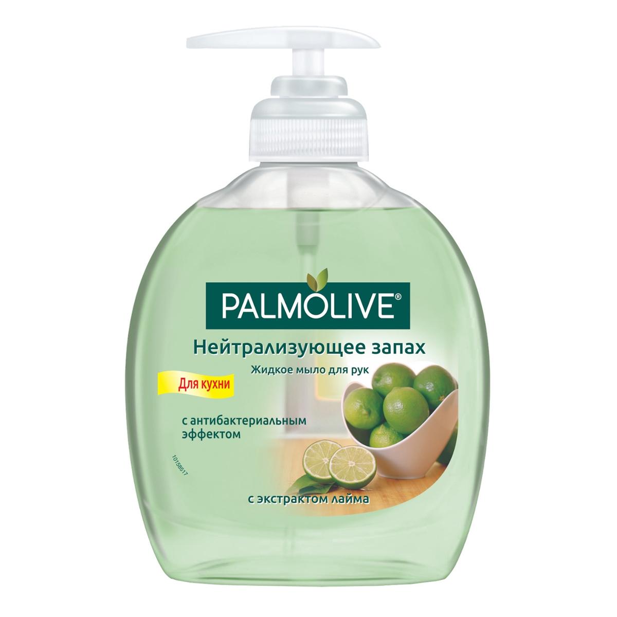 Мыло жидкое 300мл. Нейтрализующее запах,  антибактериальный компонент с дозатором Palmolive - фото 1