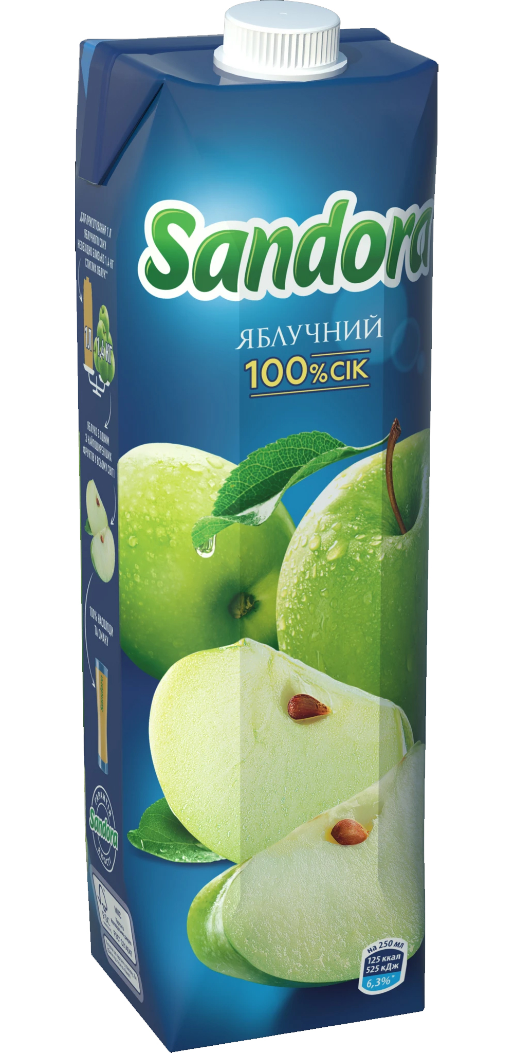 Сок Яблочный 0,95л. Сандора - фото 1