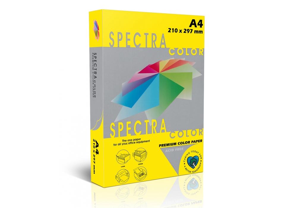 Бумага цветная Color A4 интенсив 80гр./м2. Lemon, 500листов желт.