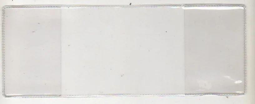 Обложка для удостоверения 205*75мм., толщина 200мкр., прозрачная Tascom - фото 1
