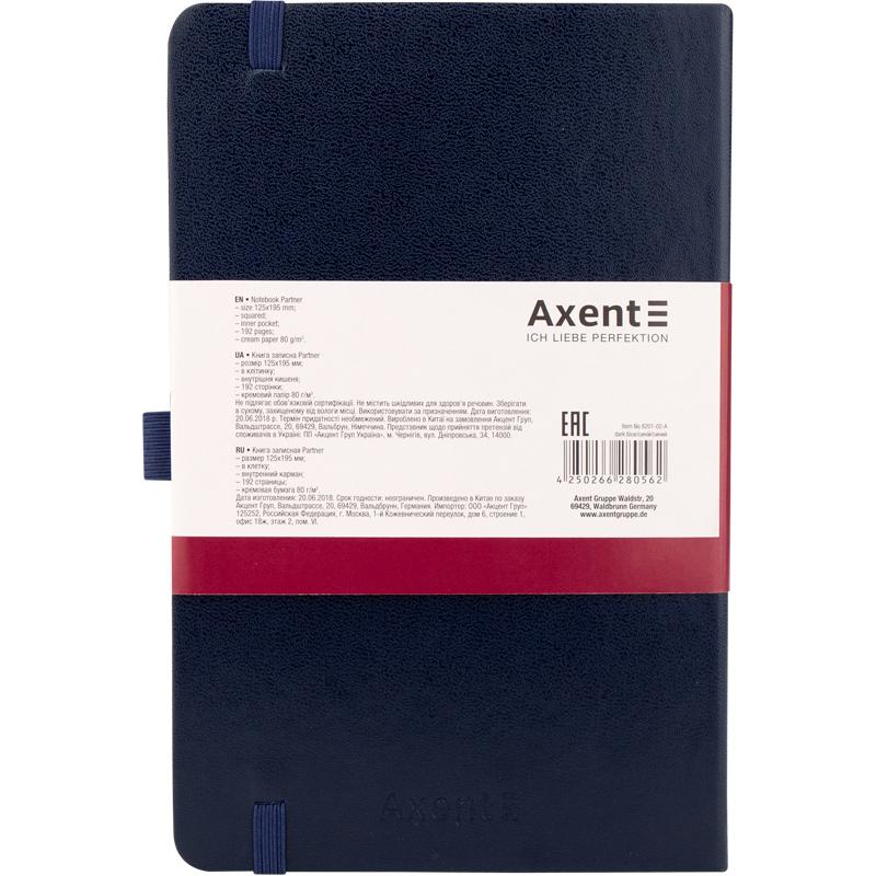 Книга записная Partner А5, 96л., кл., син. Axent - фото 3