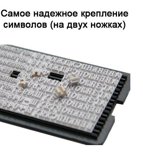 Касса букв 3мм., русско-украинская 6003 Trodat - фото 4