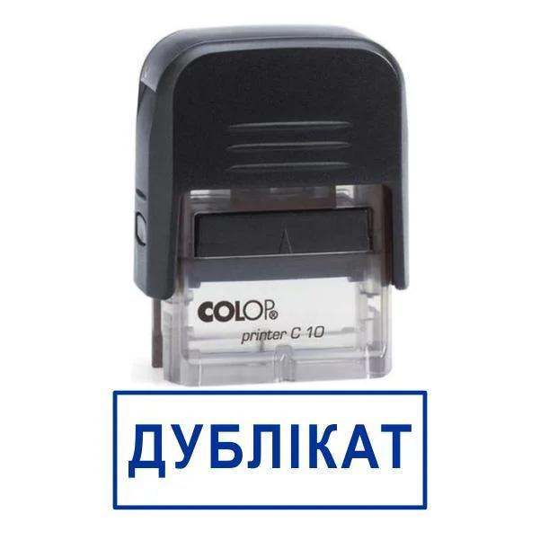 Оснастка для штампа 27х10мм., пластик. Colop - фото 2