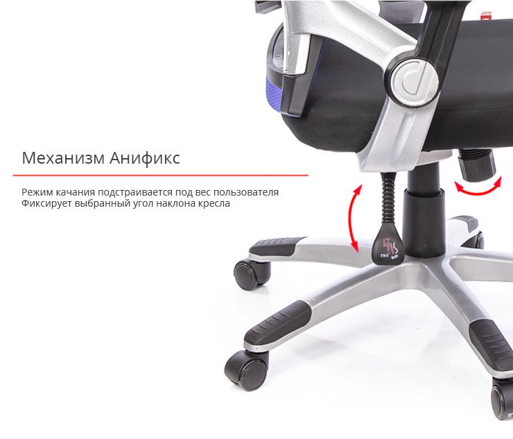 Кресло для персонала Прима PL HR ANF, серый АКЛАС - фото 5