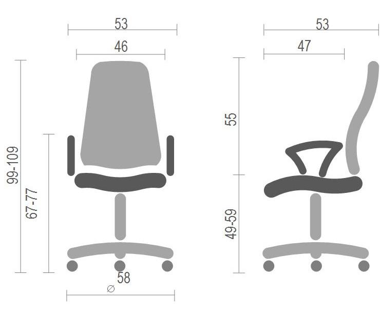 Кресло для персонала Ирвин CH TILT, син. АКЛАС - фото 4