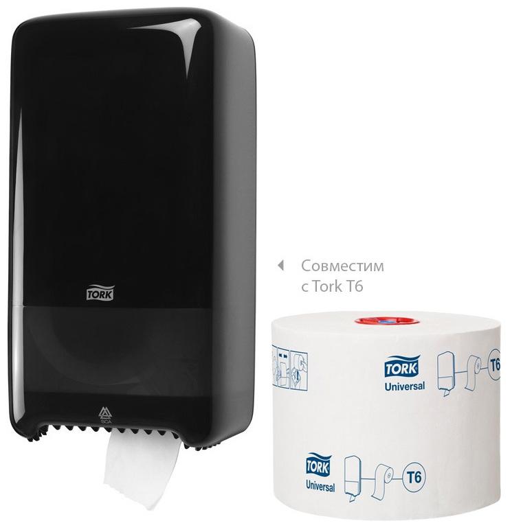 Диспенсер для туалетной бумаги в мини рулонах Auto Shift, Elevation,  пластик, (T6), черн. Tork - фото 4