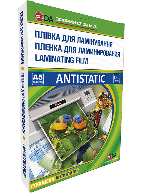 Пленка A5 154*216мм., 150мк., глянцевая, 100шт./уп. Antistatic D&Art - фото 2