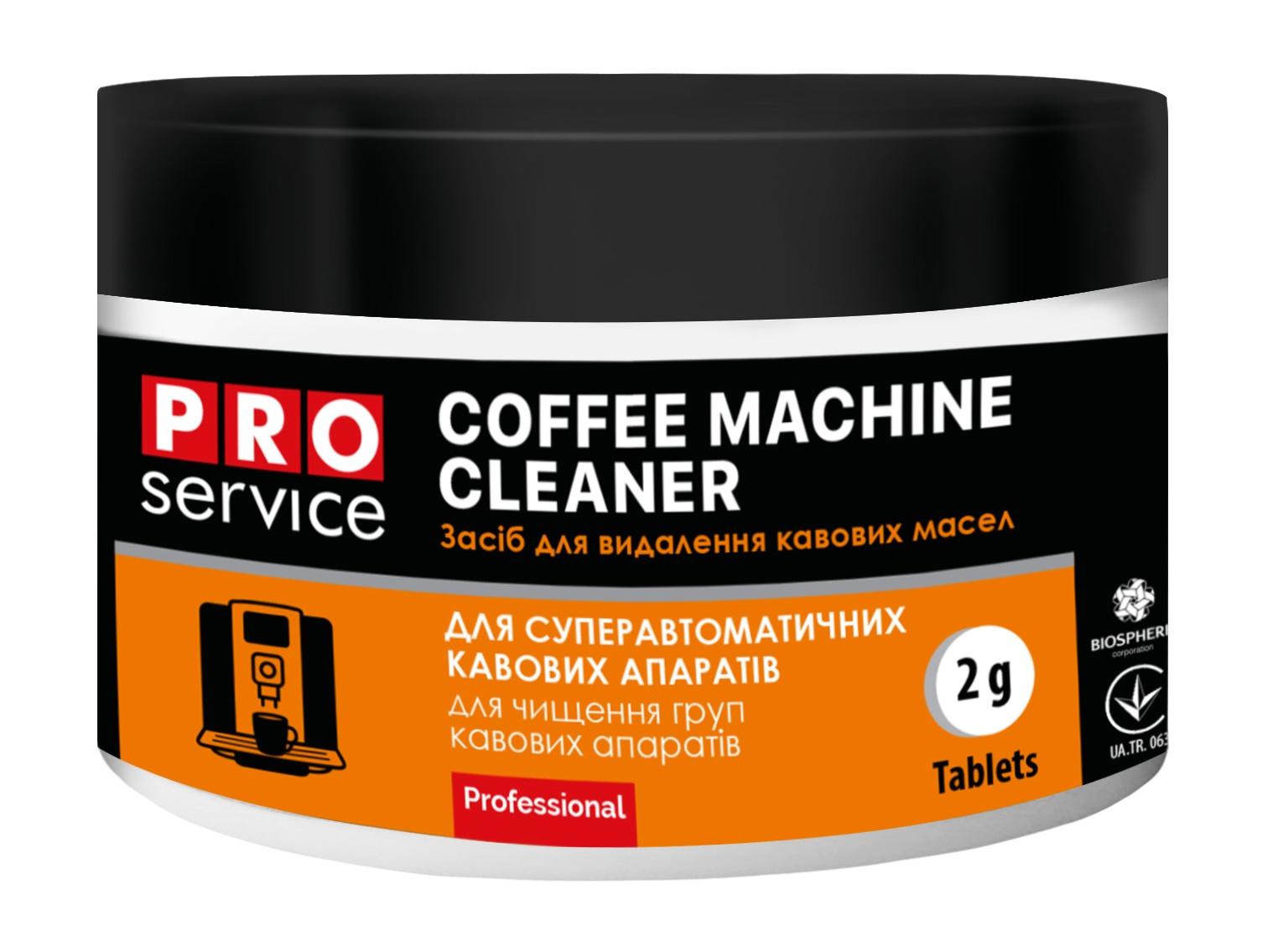 Средство для мытья и удаления кофейных масел в кофемашине 100шт./уп. таблетки PROservice - фото 1