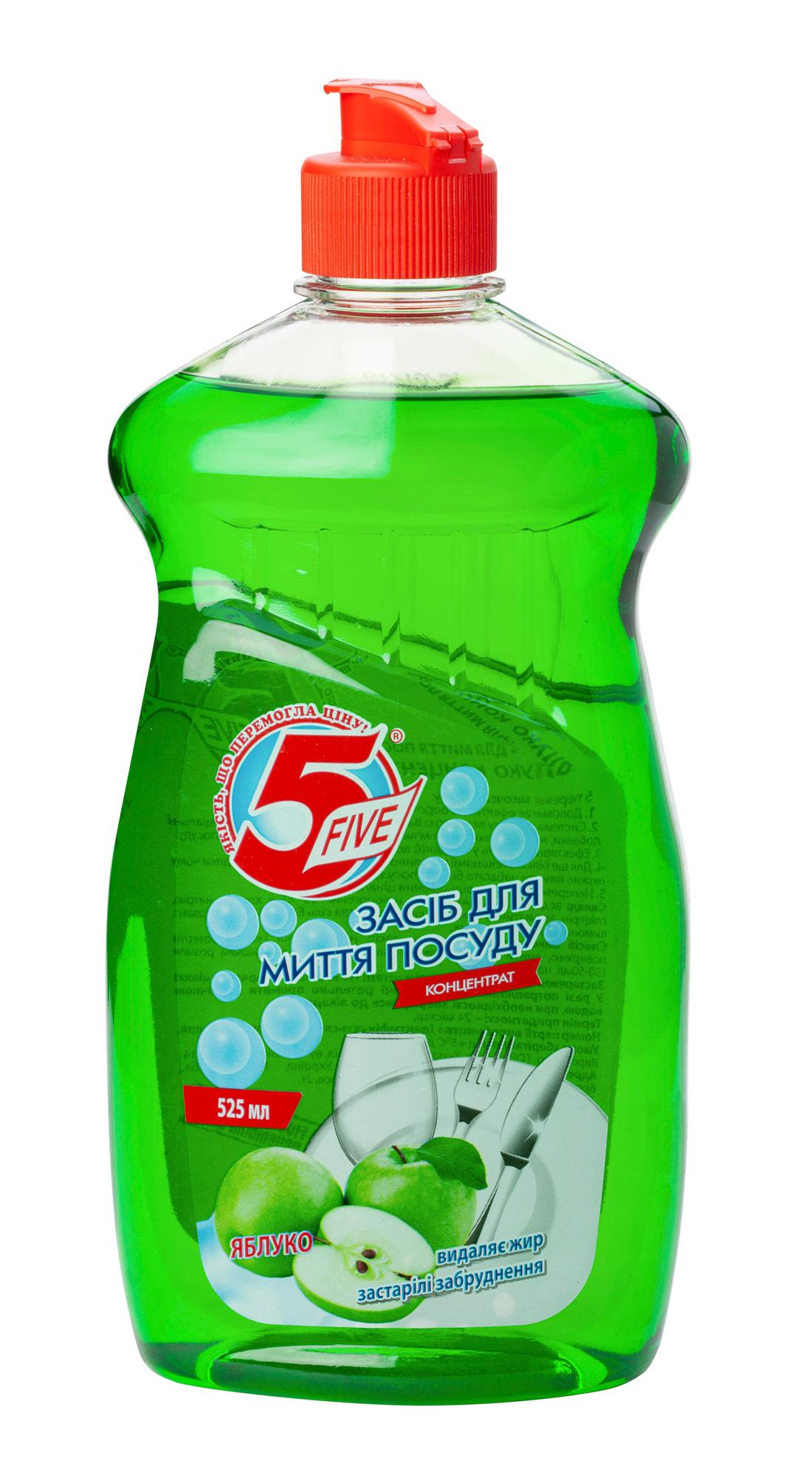 Жидкое моющее средство 525мл. Яблоко 5 Five - фото 1
