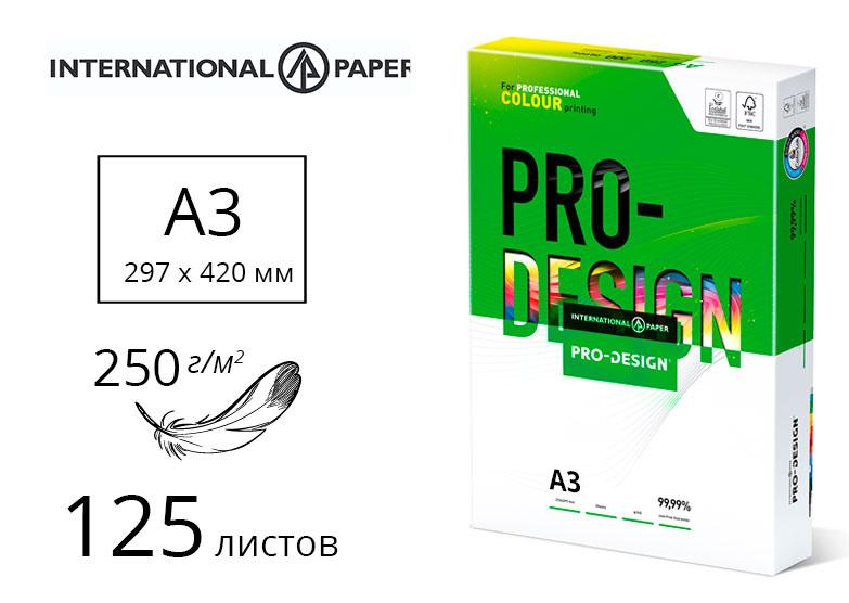 Бумага Pro Design A3 250гр./м2., 125листов  International Paper - фото 1