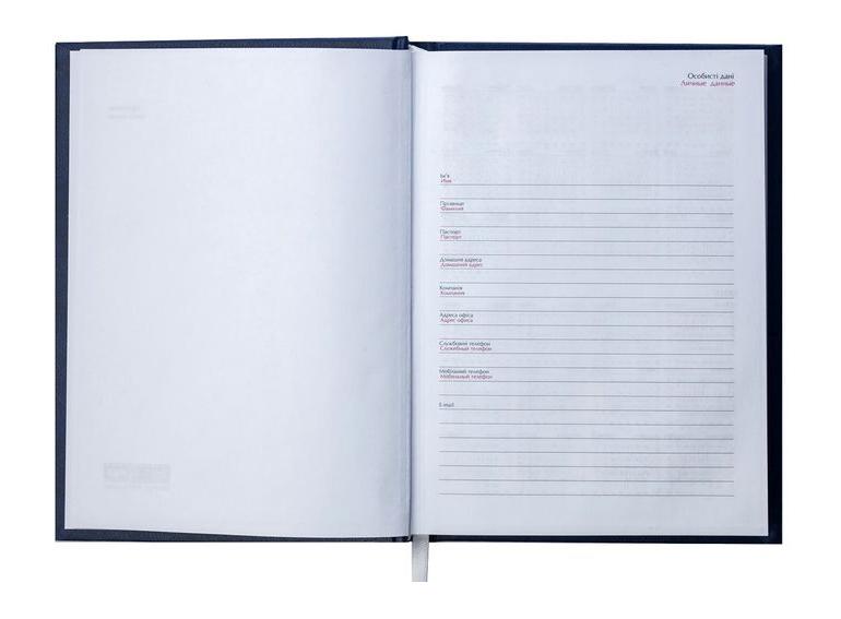 Ежедневник не датированный STRONG, 150*205мм., 144л., бумвинил, линейка, син. BuroMax - фото 8