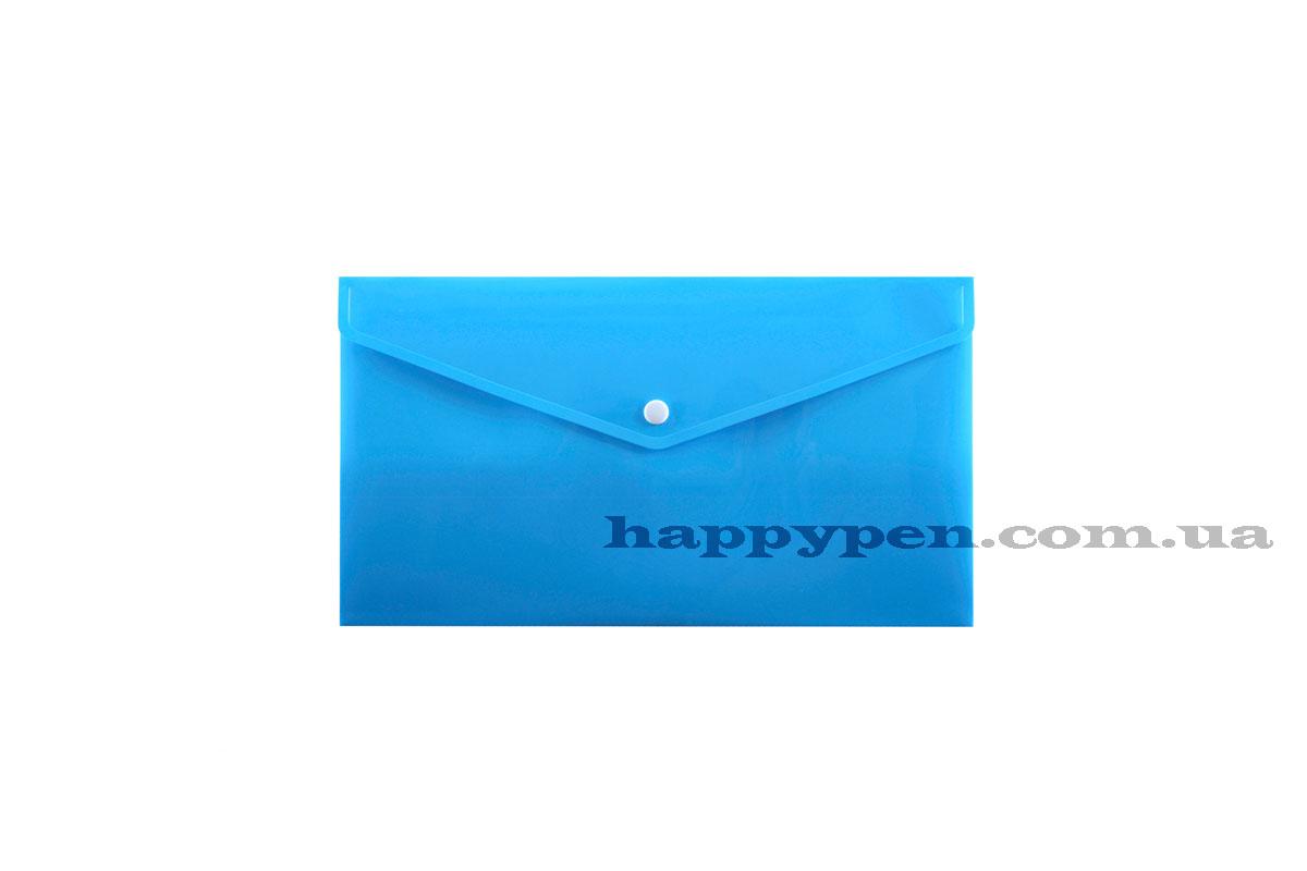 Папка-конверт на кнопке E65/DL (253*129мм), PP-115, толщина 180мкм., син.